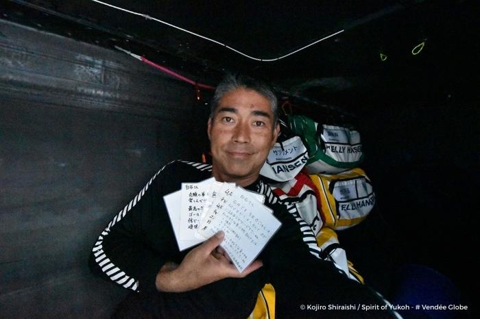 Photo sent from the boat Spirit of Yukoh, on November 11th, 2016 - Photo Kojiro Shiraishi Photo envoyée depuis le bateau Spirit of Yukoh le 11 Novembre 2016 - Photo Kojiro Shiraishi